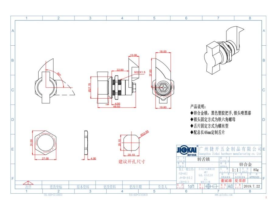 JK610-O1G-001-Model_00.png