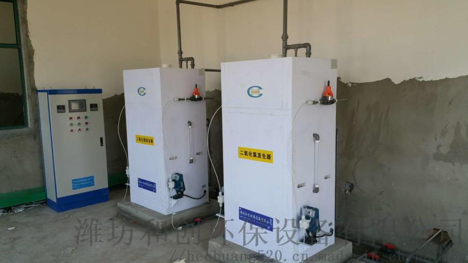 二氧化氯發生器原理/水廠二氧化氯消毒設備807162115