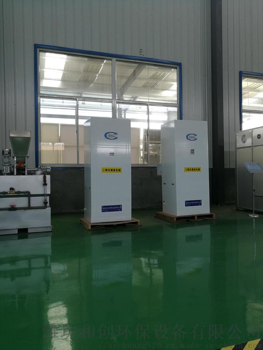 二氧化氯發生器原理/水廠二氧化氯消毒設備807162095