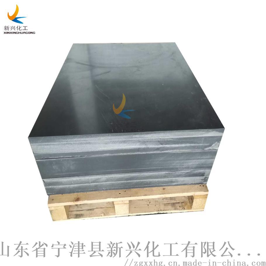 防核辐射板A**中子防核辐射板A防核辐射板深受信赖847976302