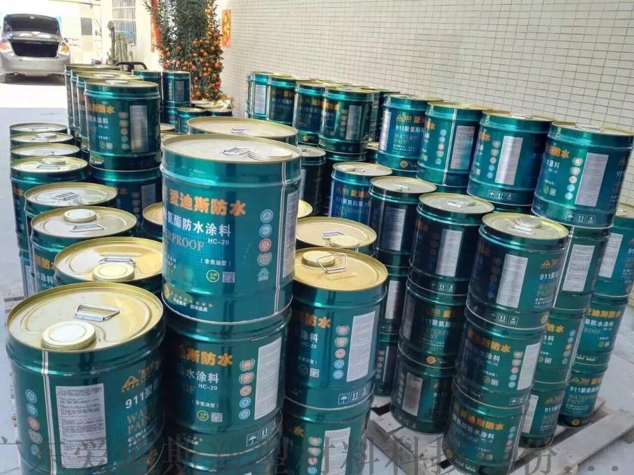FYT橋面專用聚合物改性瀝青防水塗料112739195