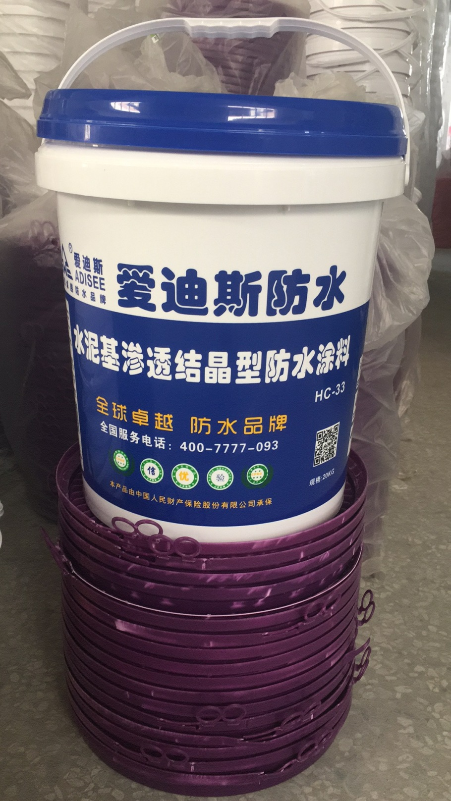 水泥基滲透結晶型防水塗料產品特點849193005