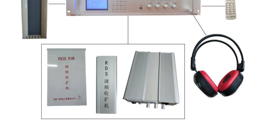 校园农村公共应急广播系统工程调频小音箱120923235