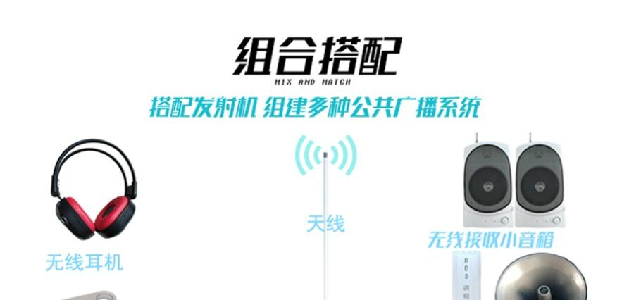 校园农村公共应急广播系统工程调频小音箱120923305