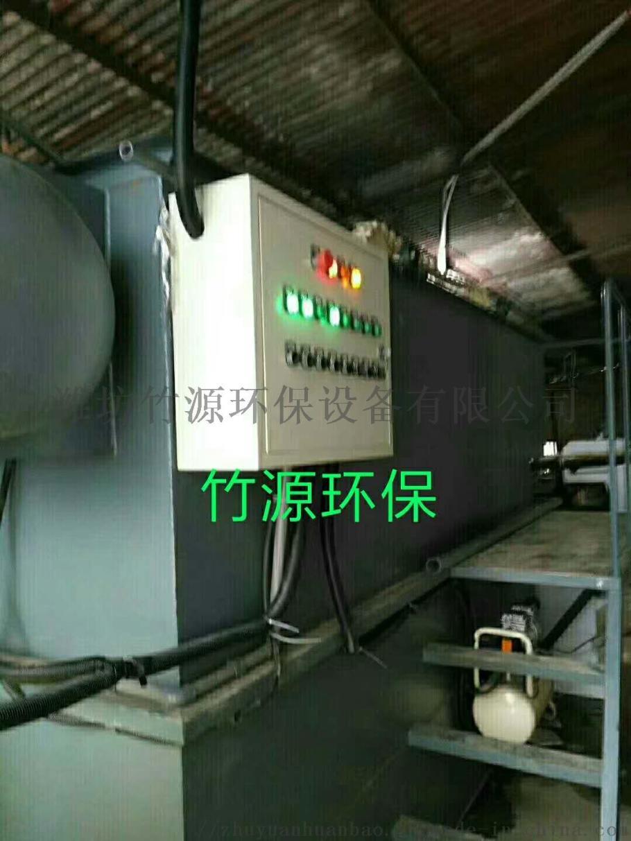 竹源-养猪场废水处理一体化装置效果好118851792