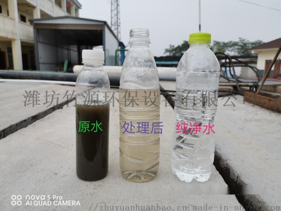 养猪场污水处理系统,气浮一体化设备达标方案-竹源118850762