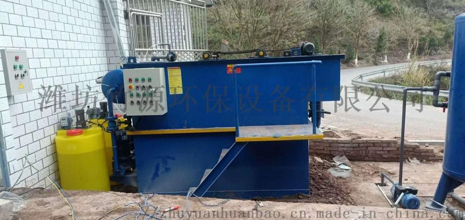 养猪场粪水处理设备环保达标效果好-竹源环保118396832