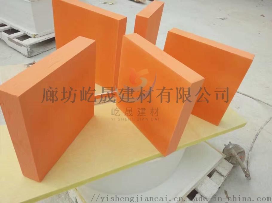 防火吊顶 跌级玻纤吸音板明架式龙骨 安装效果立体92087892