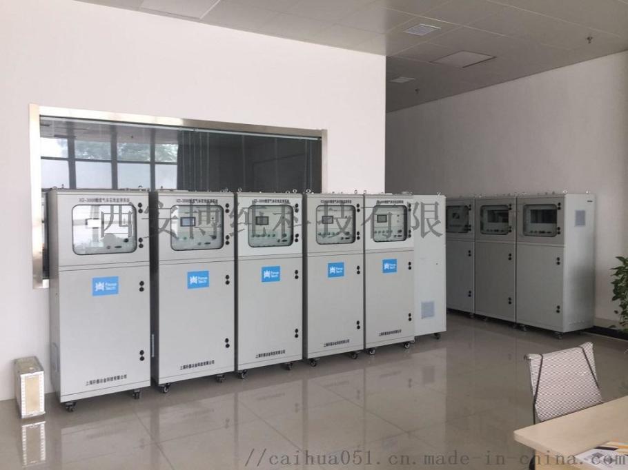 广西工业锅炉烟气CEMS连续在线监测系统851703542