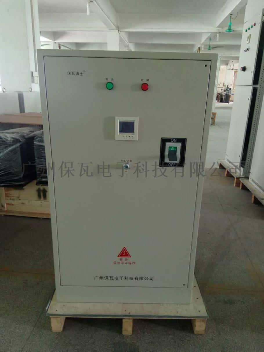 TY電磁型路燈節能穩壓調控保護裝置,暢銷15年812620625