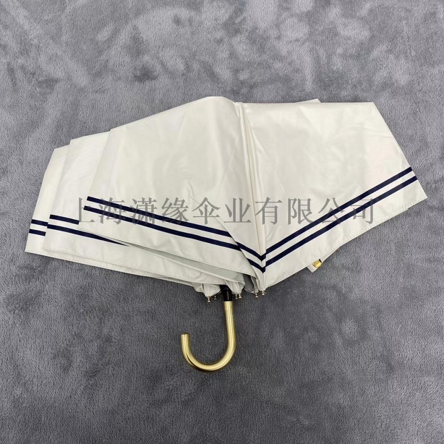 潮流创意女士弯柄折叠晴雨伞三折女式用雨伞生产厂家842249682