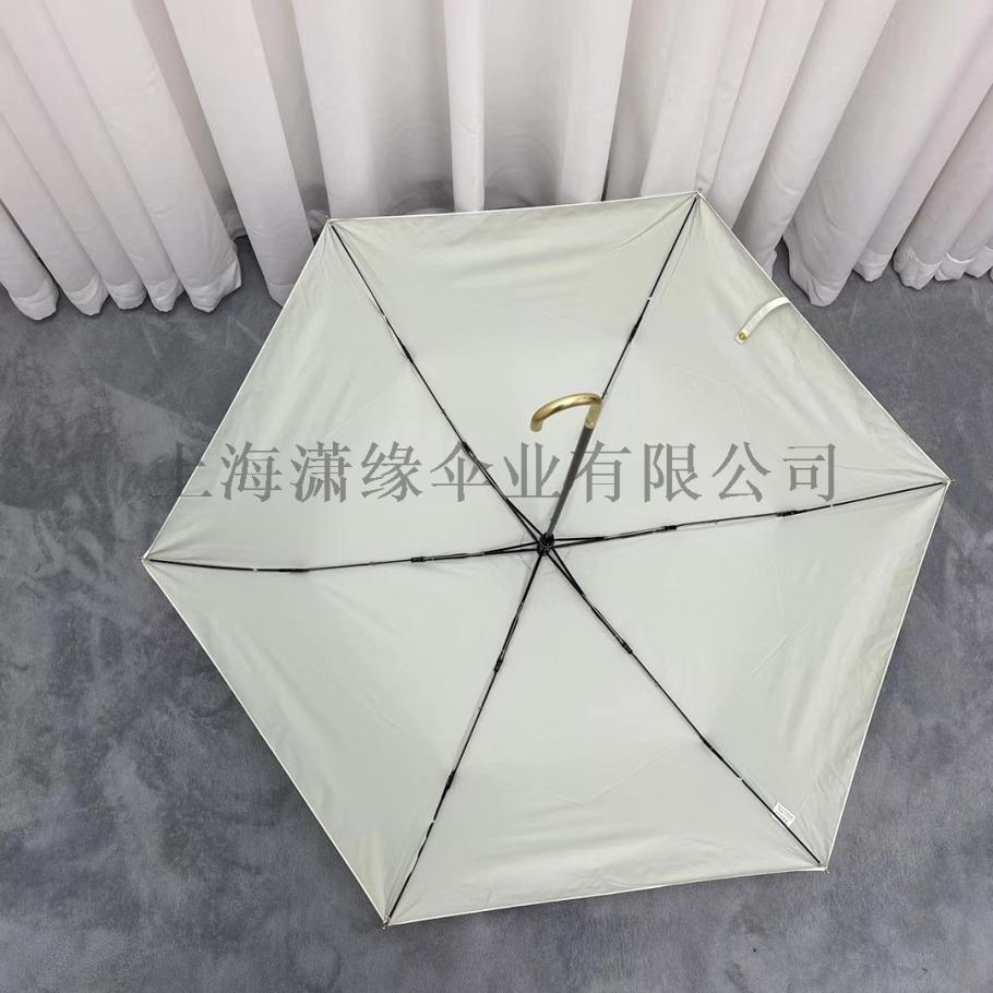 潮流创意女士弯柄折叠晴雨伞三折女式用雨伞生产厂家842249692