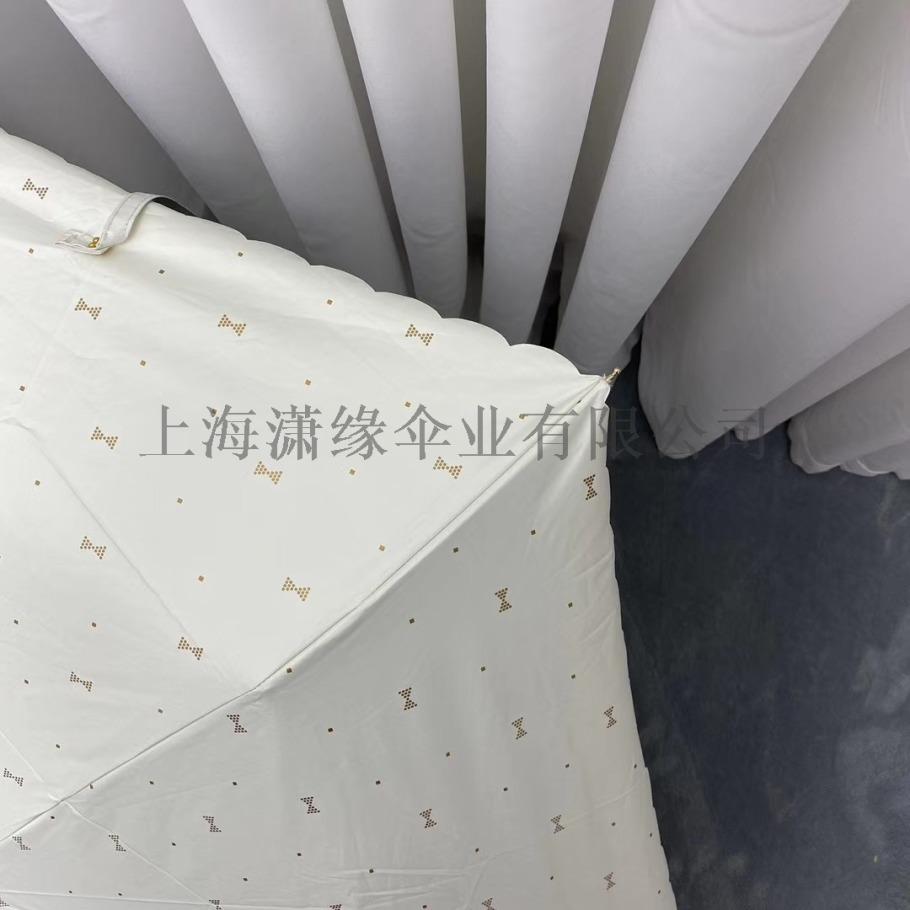 潮流创意女士弯柄折叠晴雨伞三折女式用雨伞生产厂家116056702