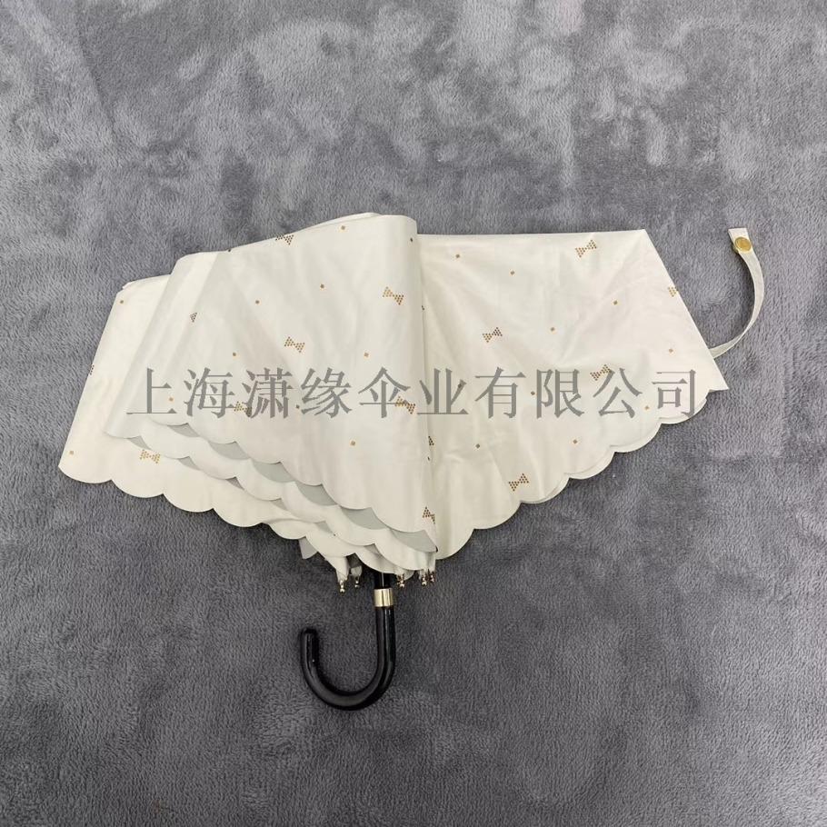 潮流创意女士弯柄折叠晴雨伞三折女式用雨伞生产厂家116056682