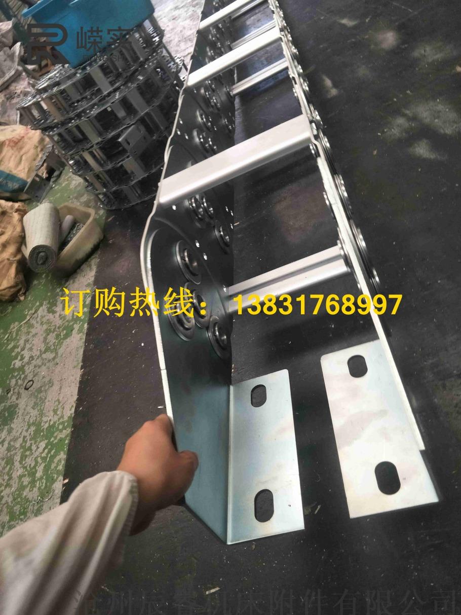 連鑄機鋼製拖鏈 滲碳橋式拖鏈 工業874439275