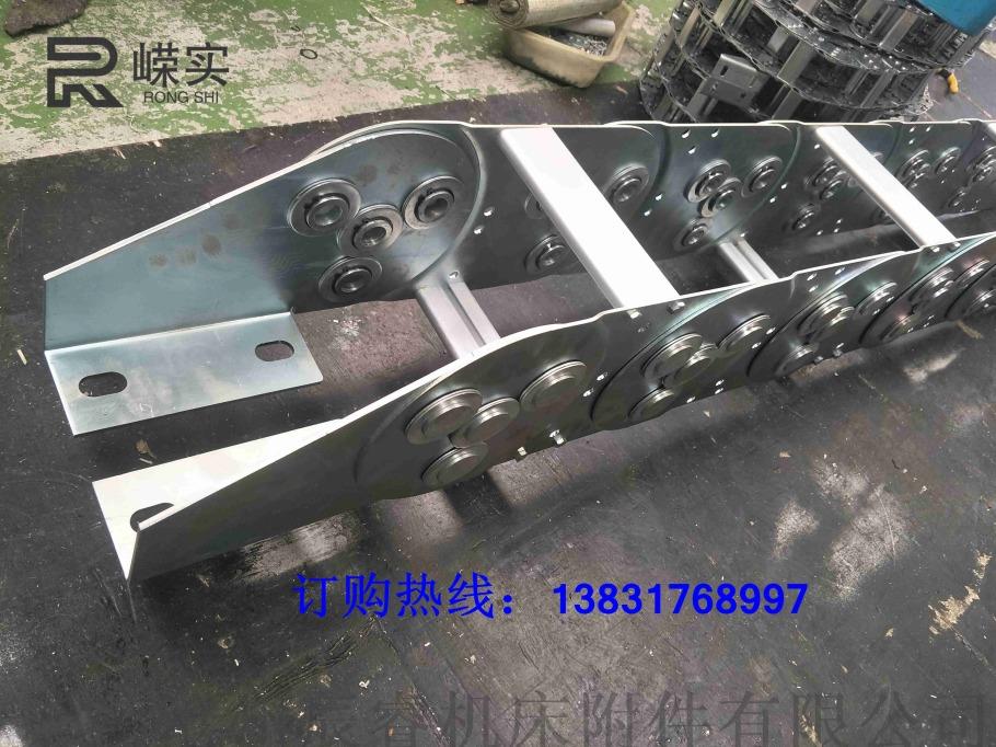 鋼廠鋼製金屬拖鏈 滄州辰睿金屬拖鏈874219005