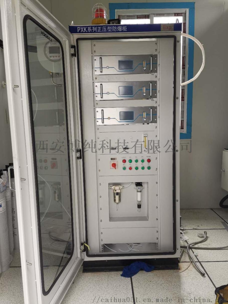 PUE-3000热值分析系统.jpg