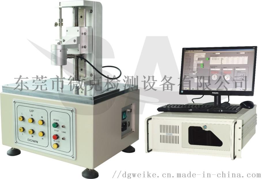 荷重高度厚度测试机,焊点高度试验机873073905