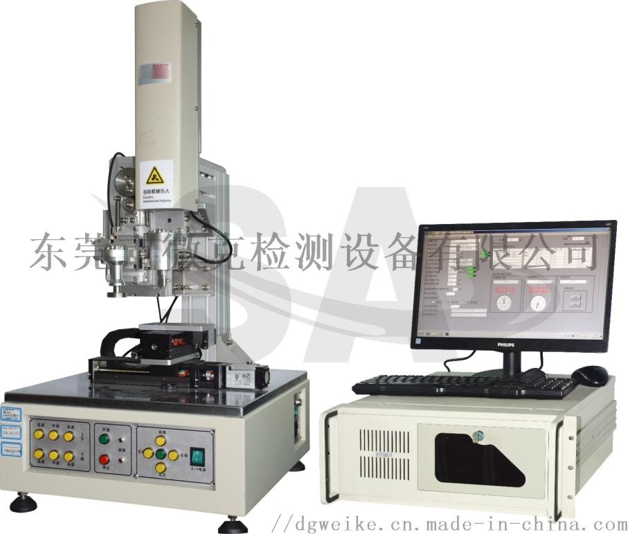 spring probe荷重行程阻抗测试机873070445