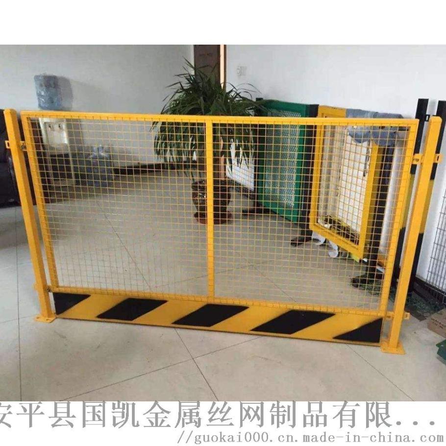 基坑护栏 (7).jpg