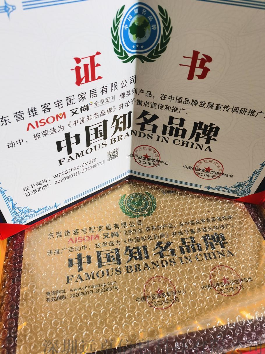中国  品牌.jpg