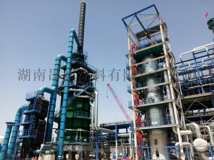 锦州石化公司.jpg