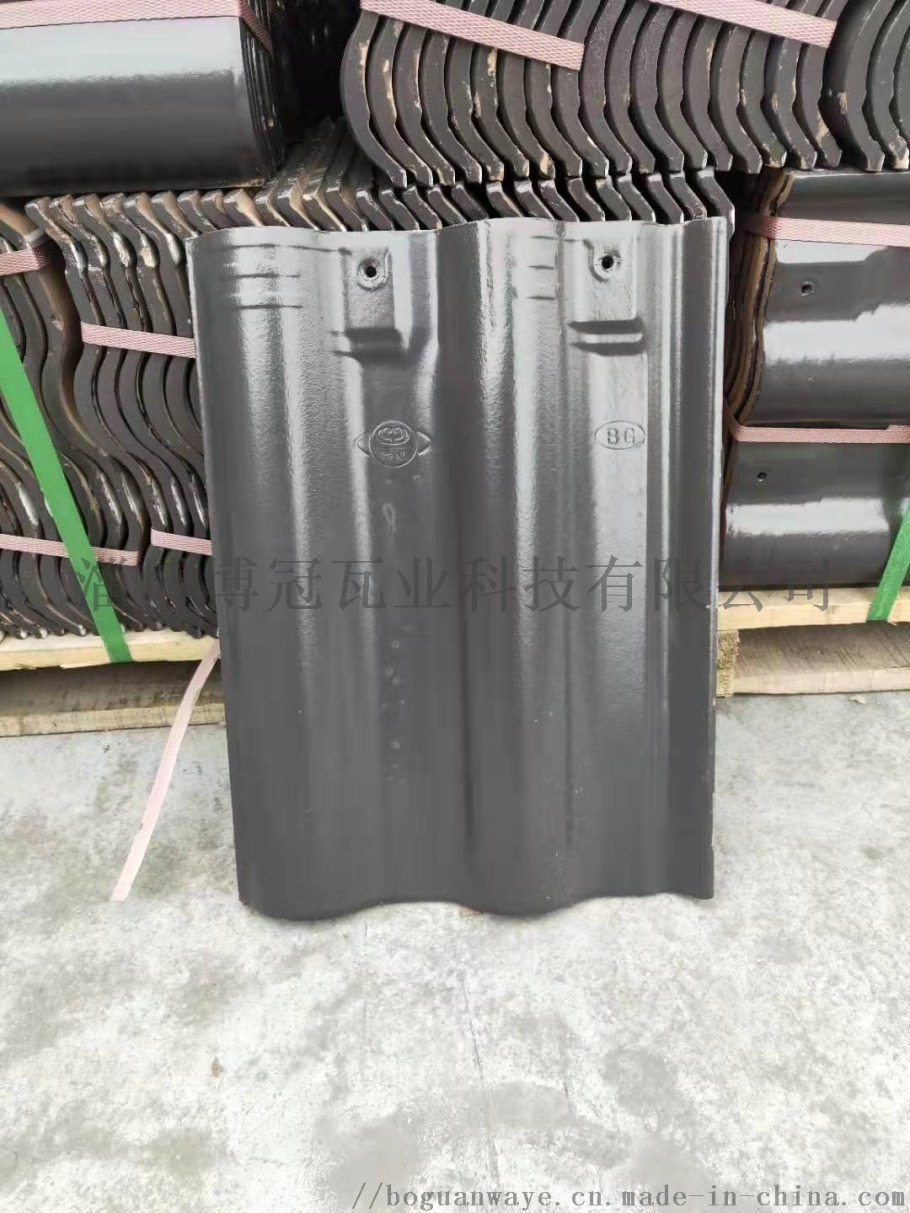 石板瓦 陶土石板瓦 平板石板瓦 厂家供应119725625