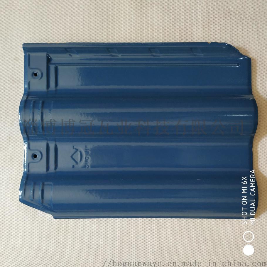厂家供应缸瓦 红瓦 金泰全瓷小瓦 高温烧制 不褪色121178075