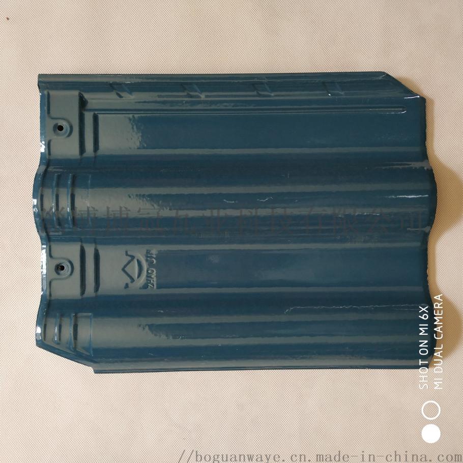 厂家供应缸瓦 红瓦 金泰全瓷小瓦 高温烧制 不褪色121178065