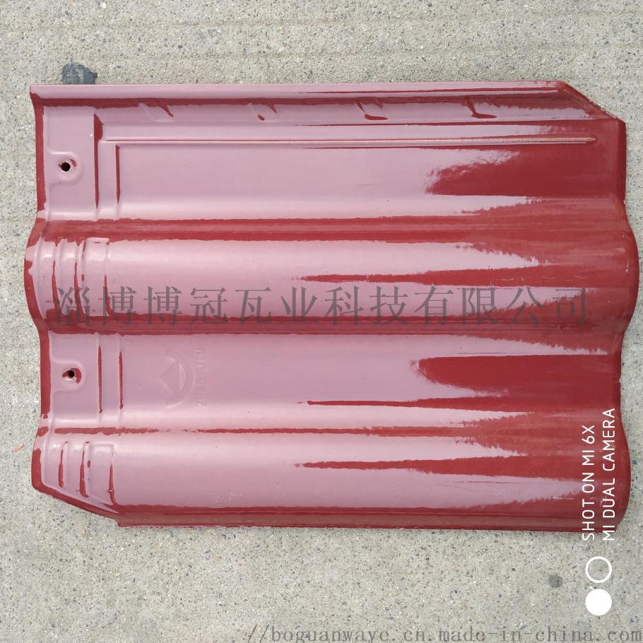 厂家供应缸瓦 红瓦 金泰全瓷小瓦 高温烧制 不褪色121178045