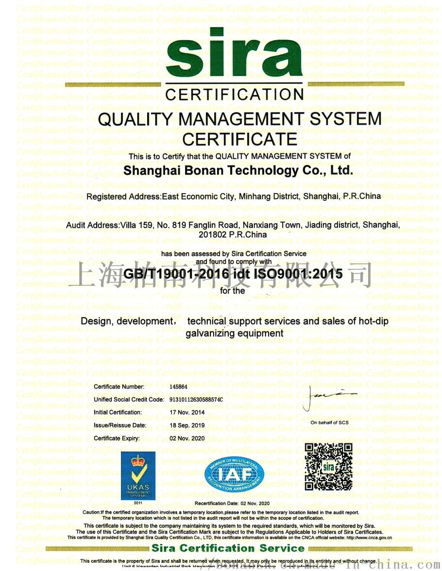 熱鍍鋅生產線,熱鍍鋅設備廠125232375