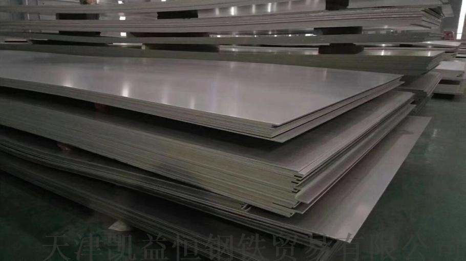 S32304不鏽鋼板廠 S32304現貨銷售報價低125759295