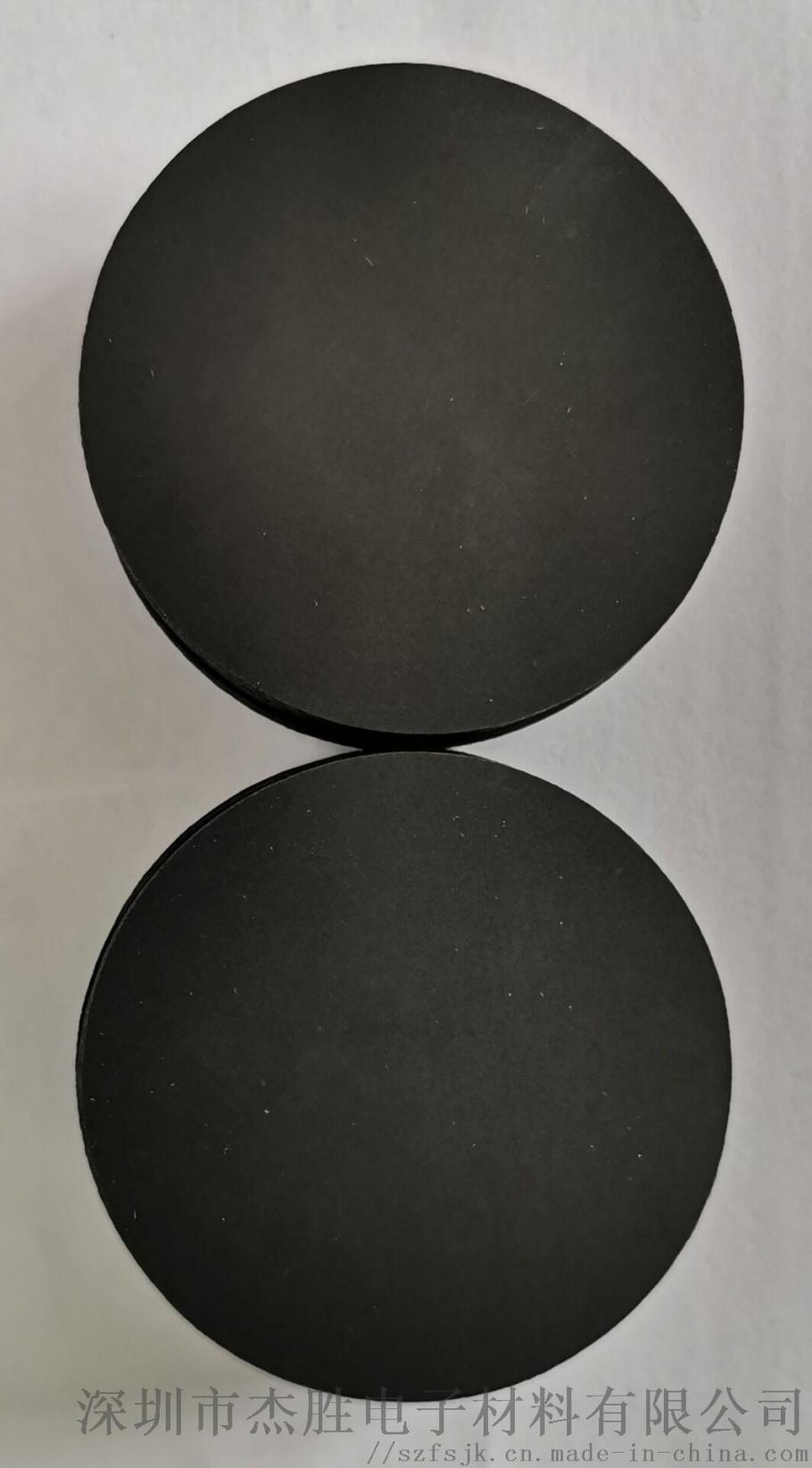 矽膠泡棉-4.jpg