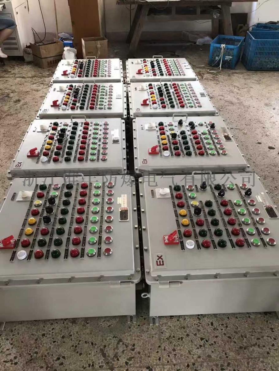 非標304不鏽鋼防爆配電箱BXMD-10K