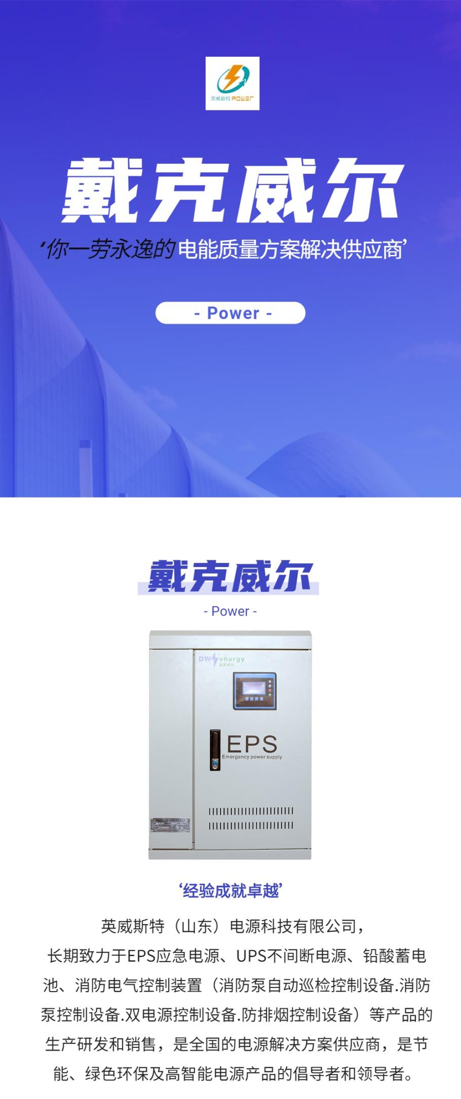 企业官网品牌介绍宣传产品推广长图-1.png