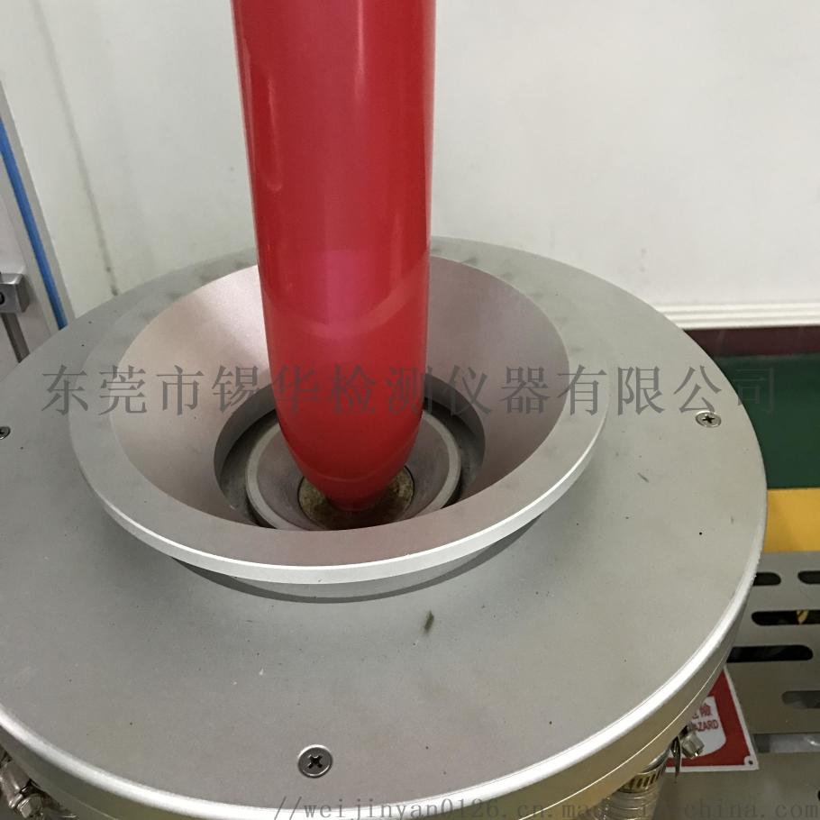 XH-430B小型吹膜试验机塑料专用哪家专业73273045