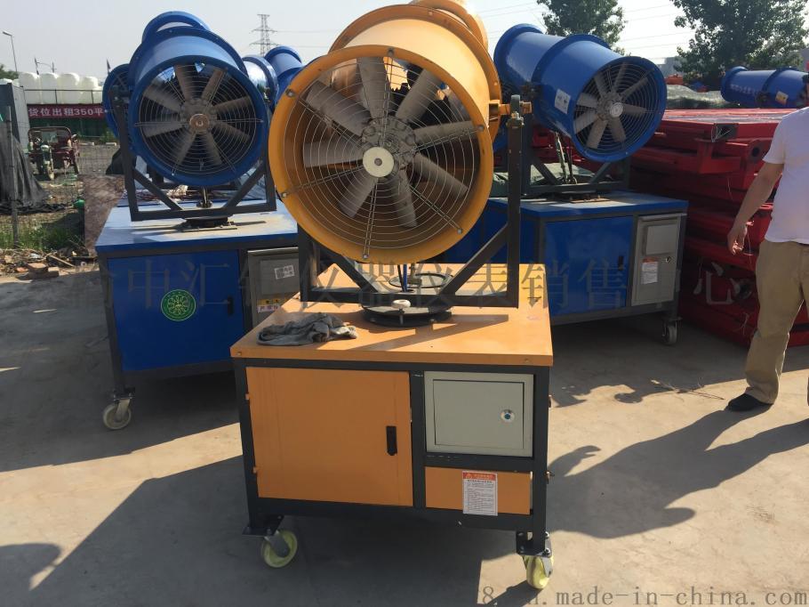 西安霧炮機,哪余有賣霧炮機13572886989886690205