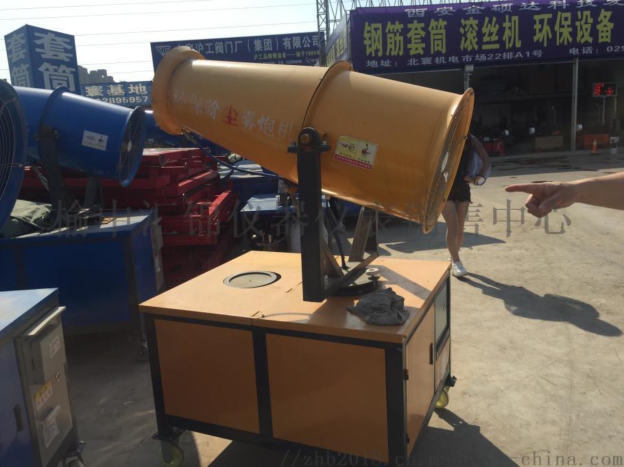 西安霧炮機,哪余有賣霧炮機13572886989886690195