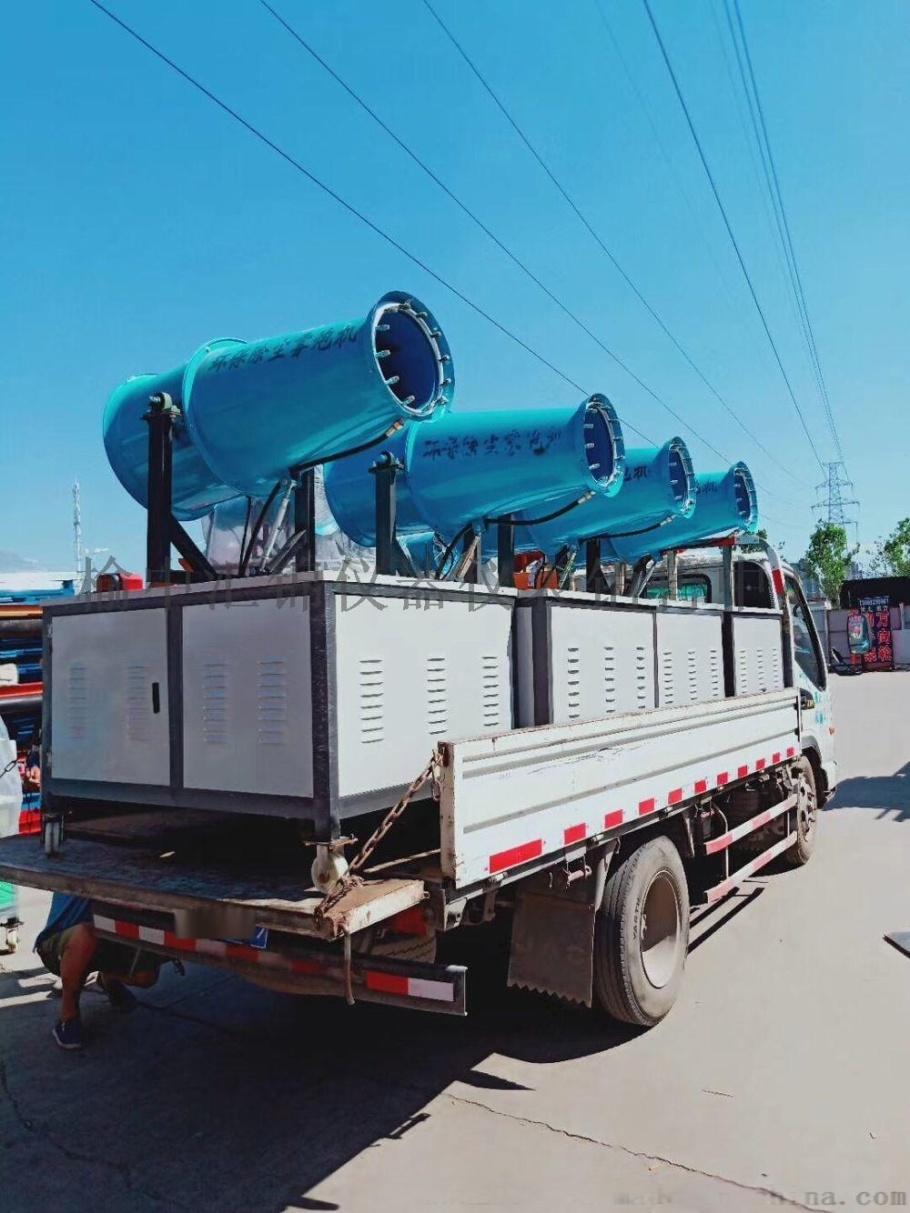 西安霧炮機,哪余有賣霧炮機13572886989129048705