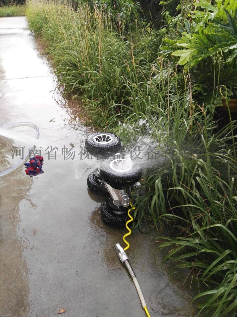 管道检测机器人厂家120828135