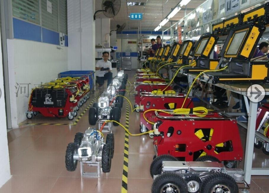 管道检测机器人厂家868914295
