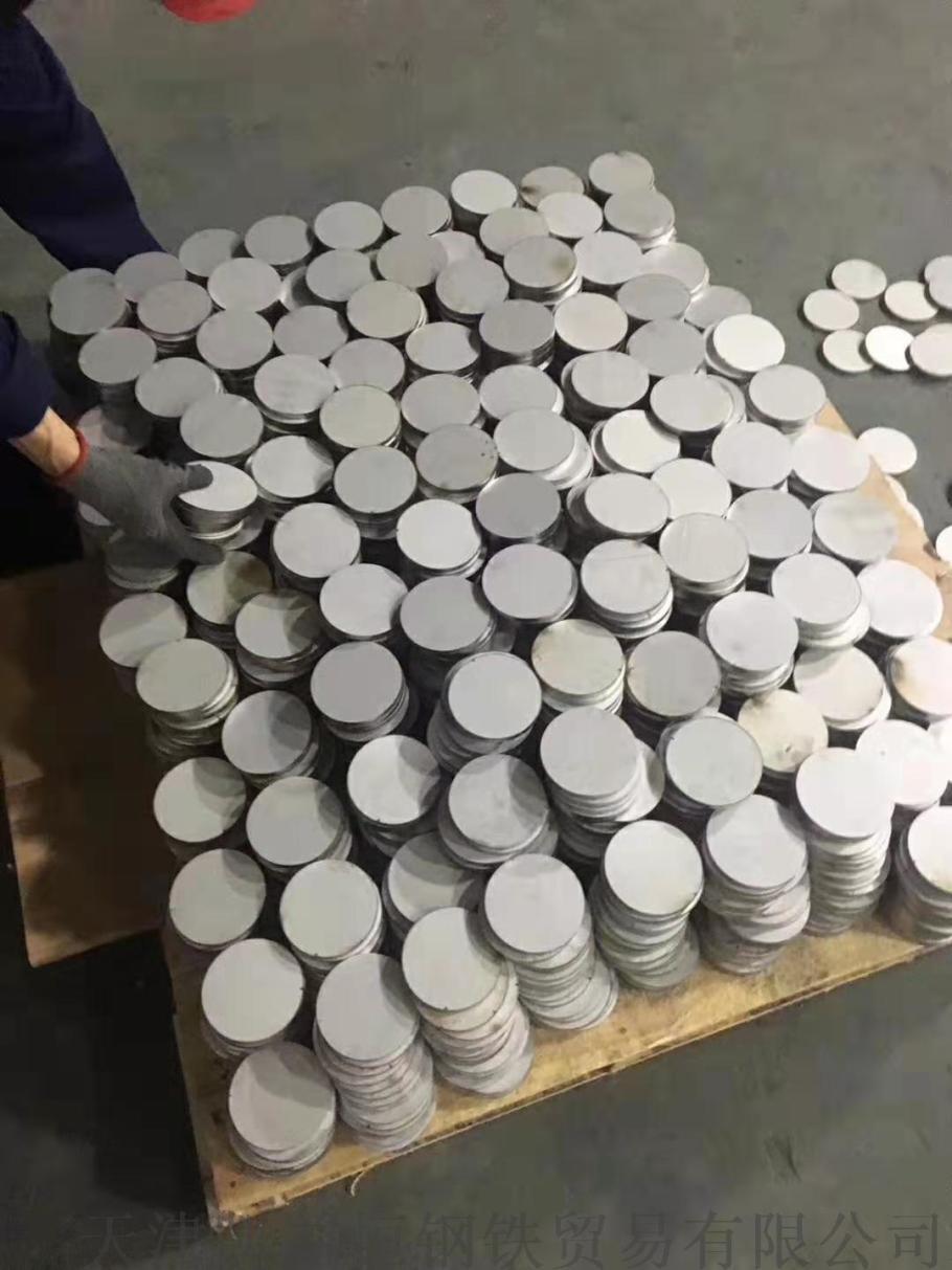 321不锈钢热轧板厂 321不锈钢板激光切割885957285