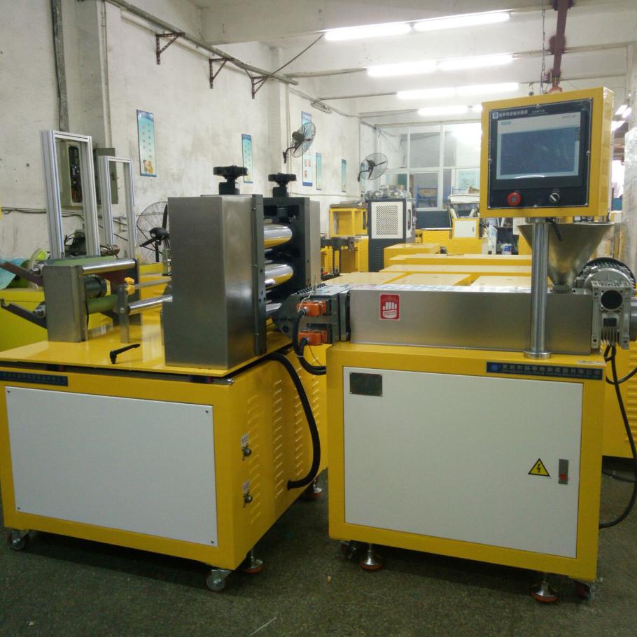 實驗用塑料擠出機 塑料壓延機128598795
