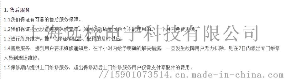 升级版医用注射针管(针)刚性测试仪107504565