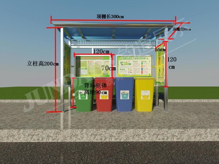 街道垃圾分類亭型號/鋁合金垃圾亭離地面多高868181425