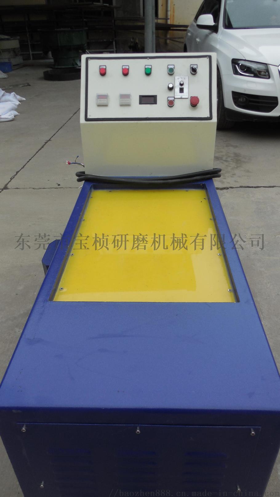 大型磁力研磨机 (1).JPG