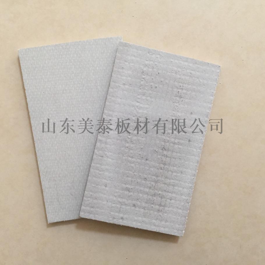灰色硫氧镁玻镁板 墙板吊顶 高密度887703555