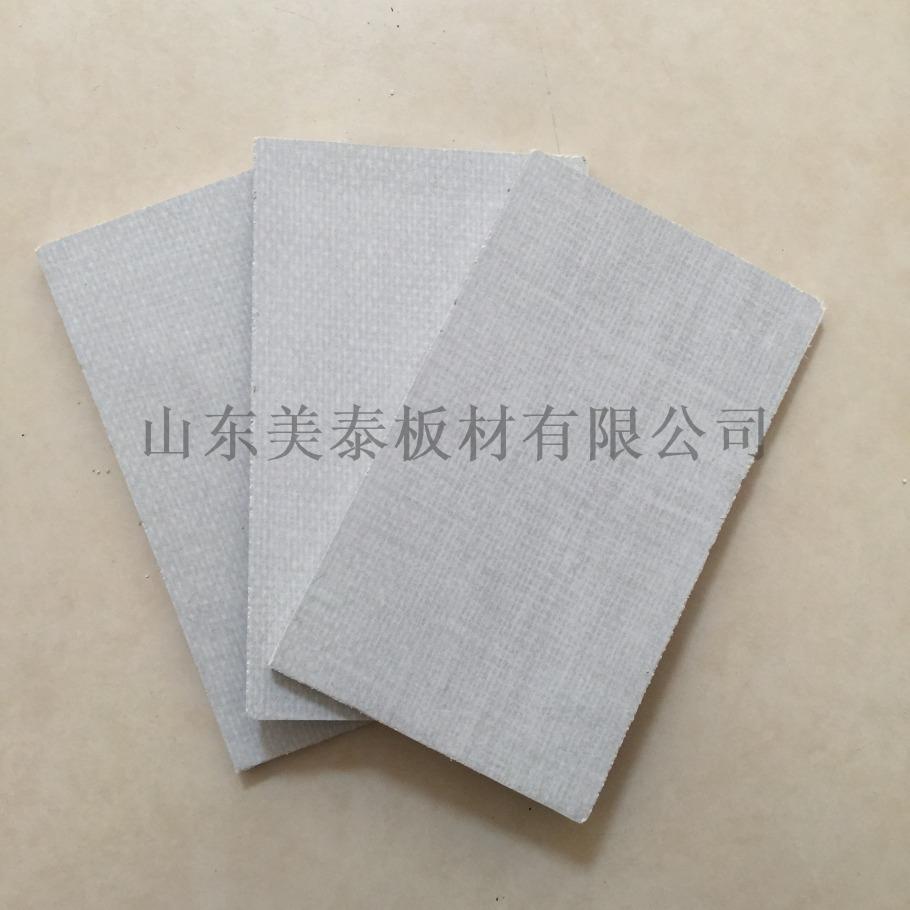 灰色硫氧镁玻镁板 墙板吊顶 高密度887703565