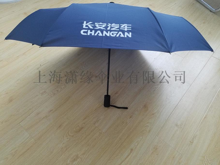定制广告雨伞直杆高尔夫伞logo彩印遇水开花伞120644752