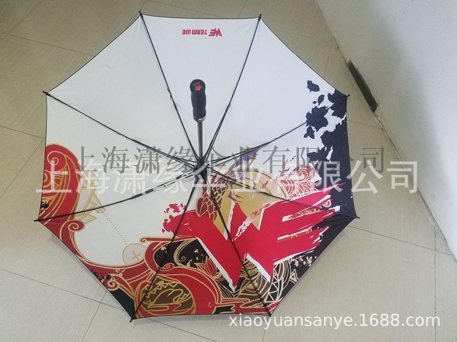 漫画数码印雨伞热转印礼品伞定制彩印复杂图案晴雨伞117994672